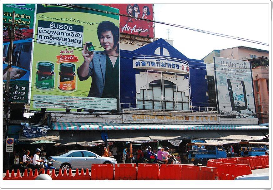 ตลาดกิมหยง หาดใหญ่ Gimyong Mar […]