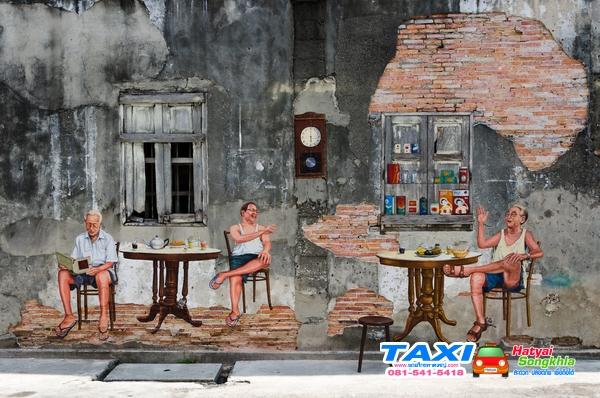 Street Art ร้านน้ำชาฟุเจา ย่า […]